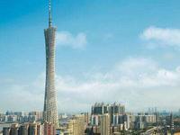 广州气温将逐渐回升:最高温将达30℃ 昼夜温差大