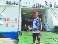 潮州90后小伙从三亚跑步回家 30天跑坏两双鞋哭了3次