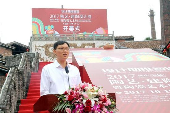 禅城区委副书记、区长孔海文致辞