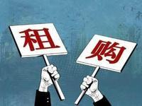 广州发布官方租房平台 房源真实价格透明是亮点