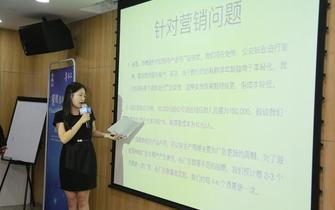 珠海高新区创新创业大赛增晋级名额