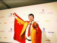 广州选手世界技能大赛摘两金 实现世赛金牌零的突破