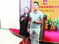 广州昨日首对涉外婚姻登记成功 年底将实现全城通办