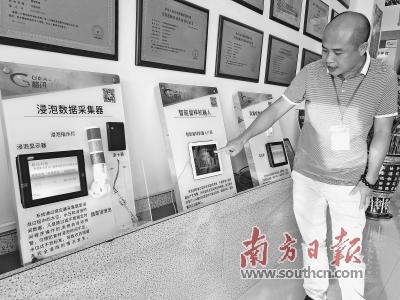惠州45所学校采用食品安全网 守护校园食堂安
