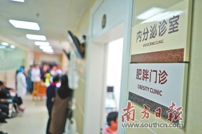 惠州市中心医院开设了肥胖门诊。南方日报记者 王昌辉 摄