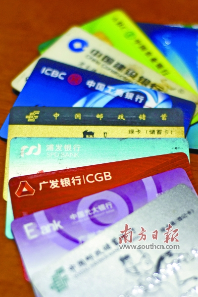 """惠州多家银行集中清理""""沉睡""""账户。南方日报记者 梁维春 摄"""