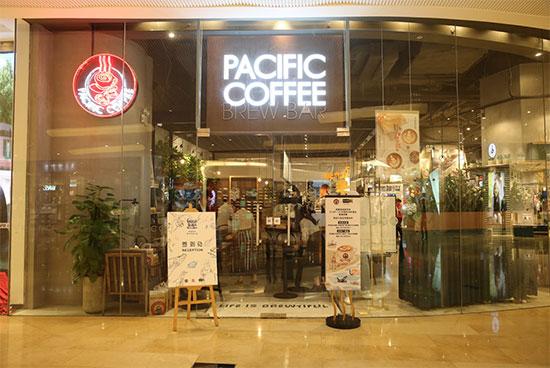 发布会于广州太古汇太平洋咖啡店内举办