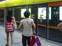 穗地铁13号线年底将开通 增城等地区居民出行更方便