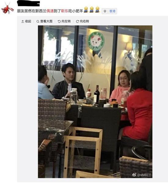 靳东新西兰吃火锅被偶遇