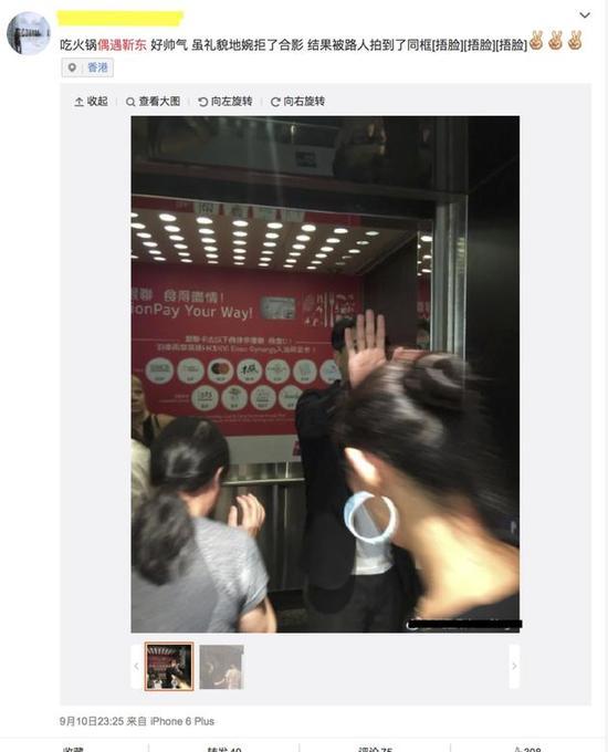 巧的是,在两个多月前的香港,也有网友偶遇了正在吃火锅的靳东。
