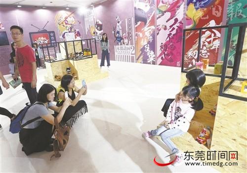 ■近日举行的第九届中国国际影视动漫版权保护和贸易博览会 记者 郑琳东 摄