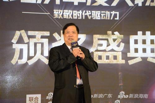 匹克集团有限公司创始人及董事长 许景南