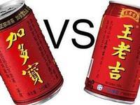 王老吉加多宝共享怕上火广告语 竞争步入新阶段