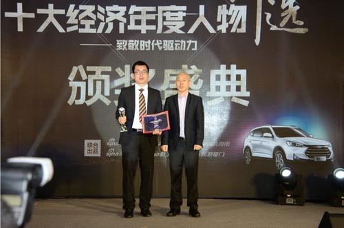 左:海灵控股总裁、汽车大世界网董事长姜友路