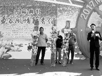 南沙25斤藕王拍出6.8万 3支参选莲藕酬善款36.7万