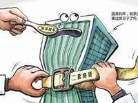 消费者买缩水房 粤消委会:小心开发商口头承诺不认账