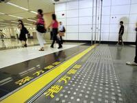 广深港高铁西九龙站将实施一地两检 高铁建设完工95%
