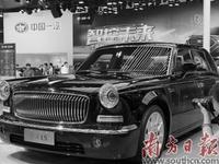 广州车展专业观众日人气火爆 广东智造汽车受热捧