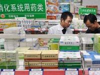 广东医保逐步实现省级统筹 全面开展按病种分值付费