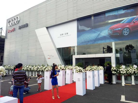 惠州第二家奥迪店江北南菱奥迪隆重开业