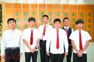 获奖学生团队