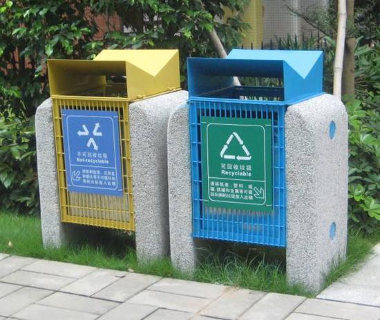番禺区垃圾分类出狠招 推动全市垃圾分类工作