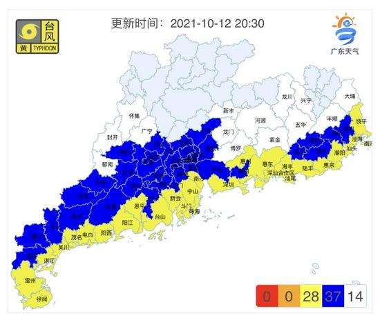 截至10月12日20时30分,广东省台风预警信号发布情况 广东省气象台官网截图