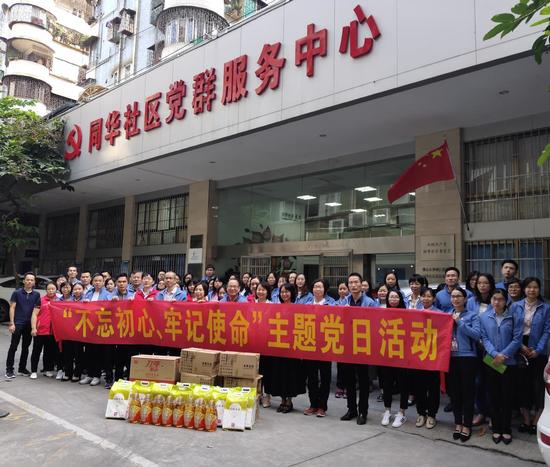 邮储银行佛山分行与同华社区开展党建合作共建活动