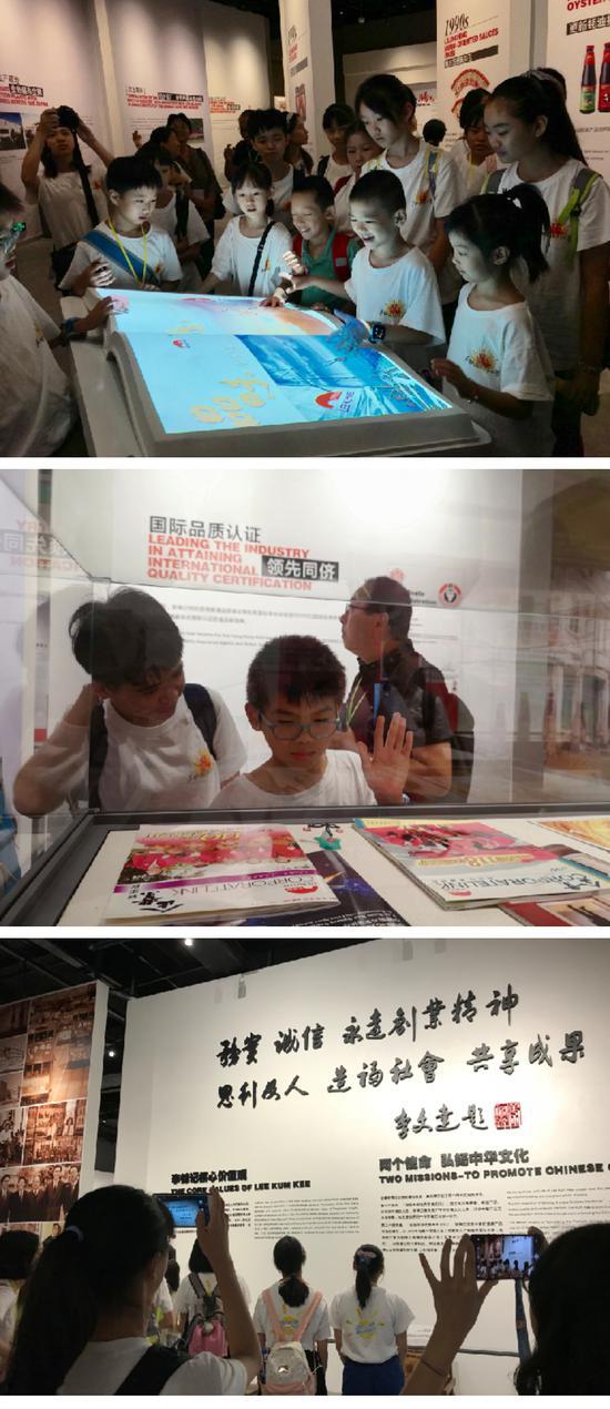两岸学子们认真品读李锦记独特的企业文化