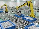 科技市场:服务机器人加速落地