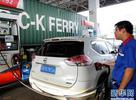 国内汽油和柴油价格再上调