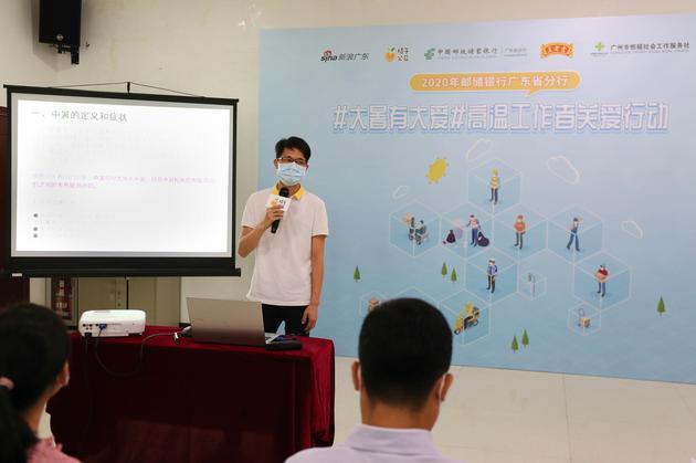 江海街社区卫生服务中心中医主治医师黄洋医生进行了分享