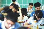 2020年广东高一开始实施新教材