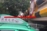 广州司机最难过的路竟在二沙岛