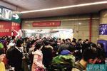 广州东站部分通宵班车不运营