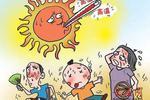 广州高温天气即将杀回