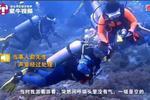 游客菲律宾潜水时气瓶被潜水员关闭