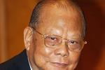 曾宪梓因病在广东梅州逝世