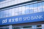 浦发银行广州分行:创新