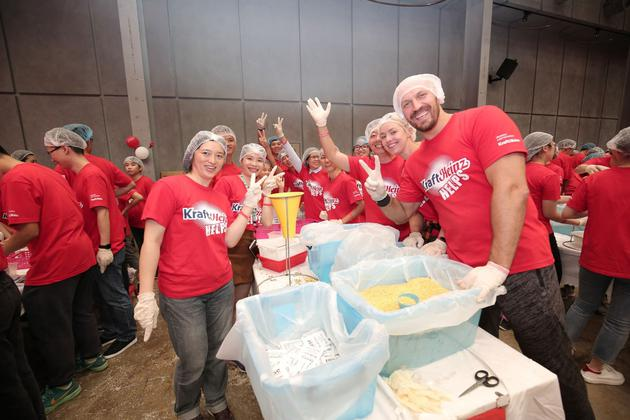 《抗击饥饿营养餐包装及捐赠公益活动》