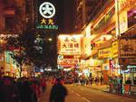 香港轻松购物之旅