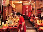 寻秘京都锦市场