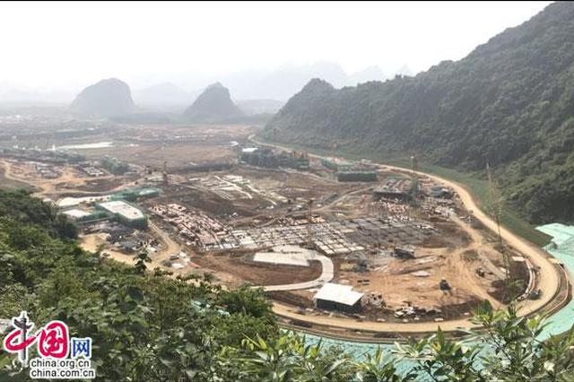 150亿打造粤北首个全业态度假目的地