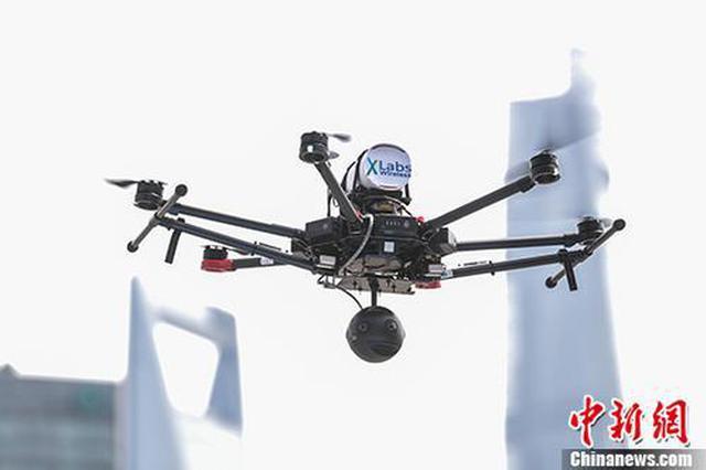 资料图:无人机。 中新社记者 张亨伟 摄
