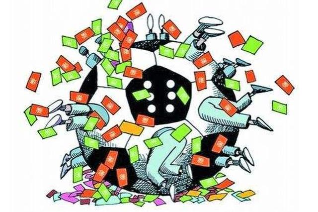 香港一男子因赌球被捕 警方查获百万港币投注记录