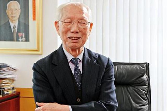 香港企业家、慈善家田家炳10日上午辞世 享年99岁