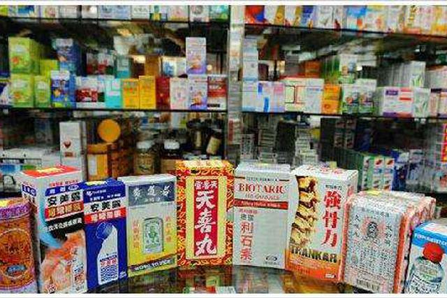 男子赴港买药内地销售被诉卖假药 法官:不构成犯罪