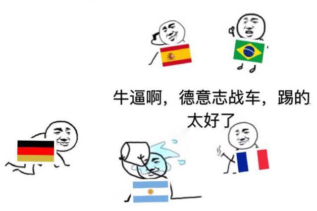 香港警方世界杯反非法外围赌博搜查103个地点拘242人