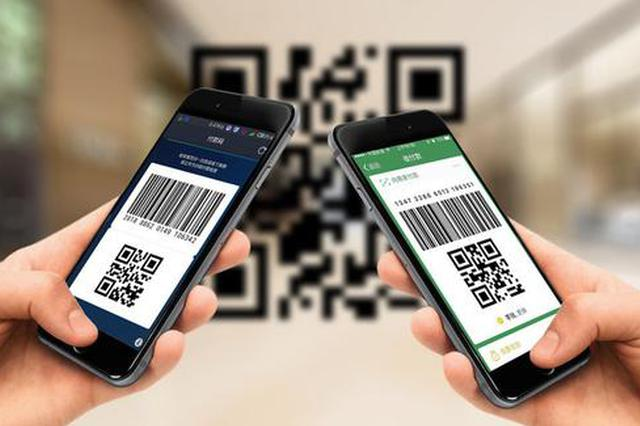 人民日报:香港人不爱用手机支付 支付宝微信攻坚