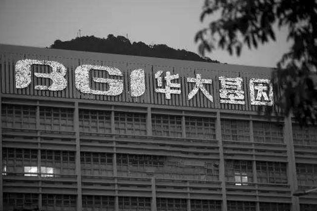 """王石""""解救""""华大 未来或打通大健康教育与地产业务"""